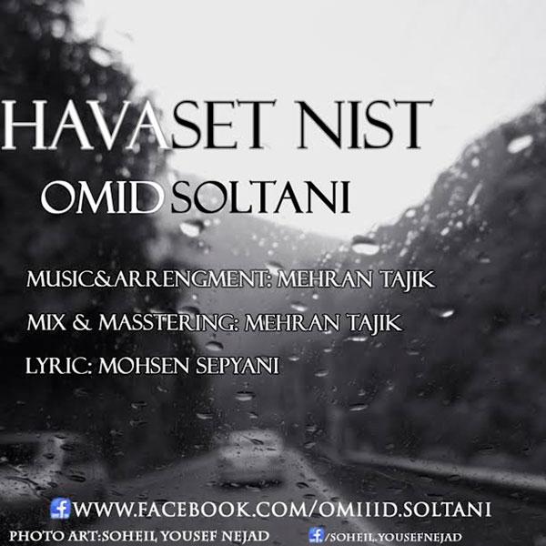 Omid-Soltani-Havaset-Nist