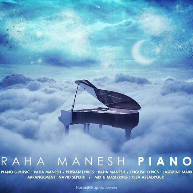 Raha Manesh - Piano