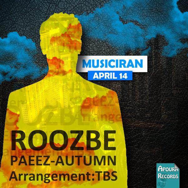 Roozbe - Paeez