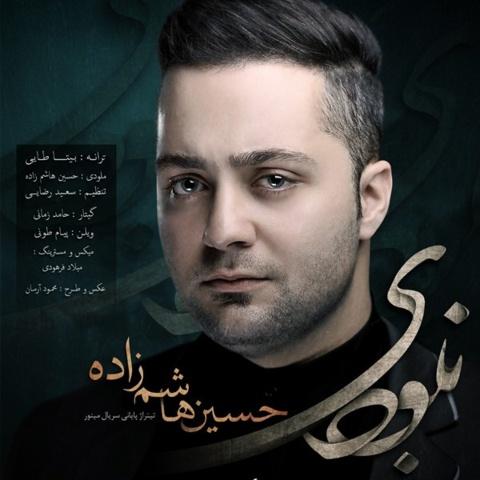 hossein-hashemzade-naboodi