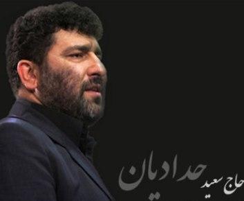 saed hadadiyan