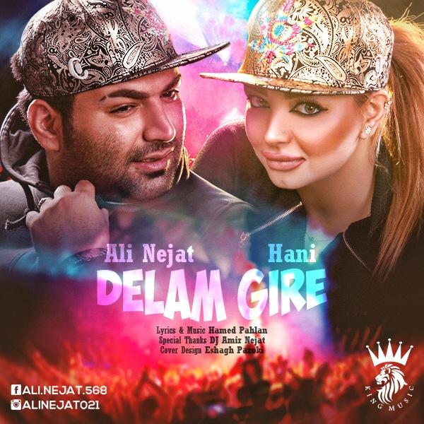 Ali Nejat & Hani - Delam Gireh