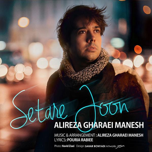 Alireza Gharaei Manesh - Setare Joon