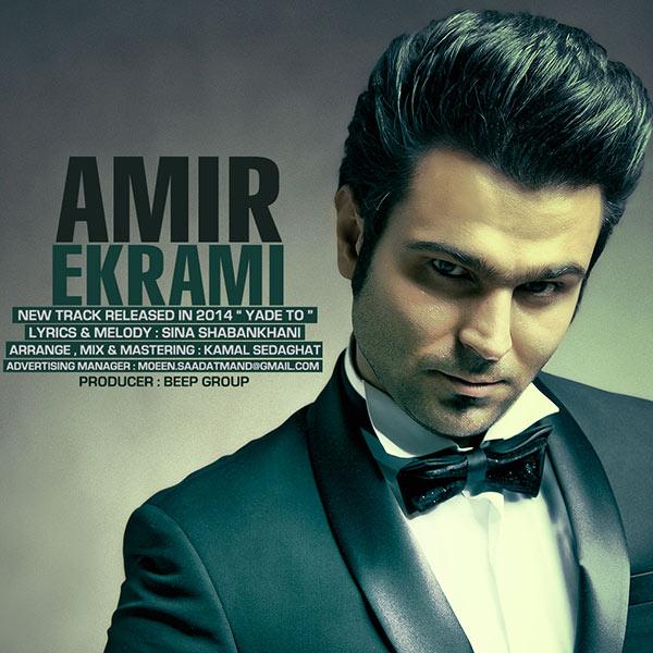 Amir Ekrami - Yade To