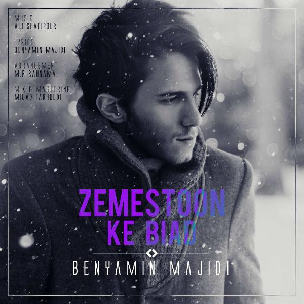 Benyamin Majidi - Zemestoon Ke Biad