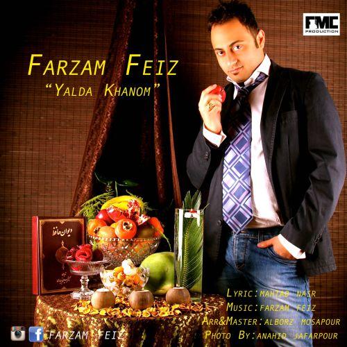 Farzam Feiz- Yalda Khanom
