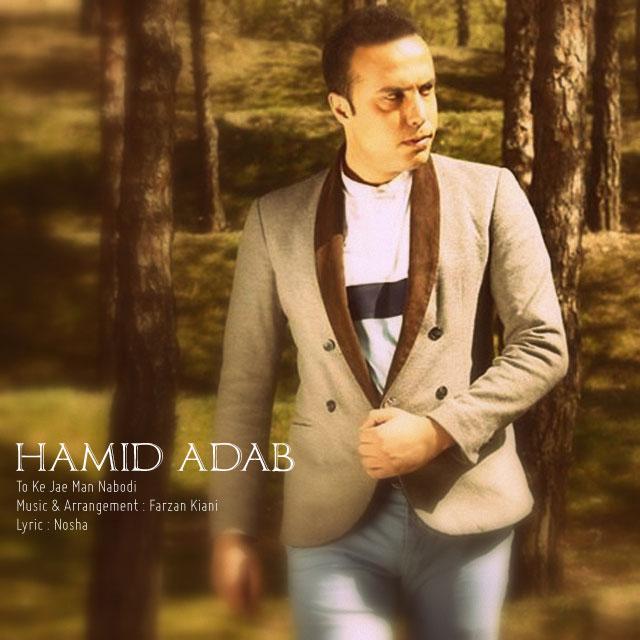 Hamid Adab - To Ke Jae Man Nabodi