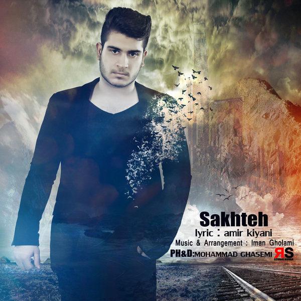 Iman Gholami - Sakhte