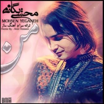 Mohsen-Yeganeh-Man(Remix)