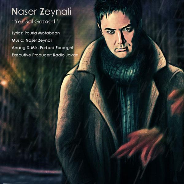 Naser Zeynali - Yek Sal Gozasht