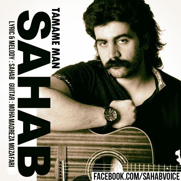 Sahab - Tamame Man
