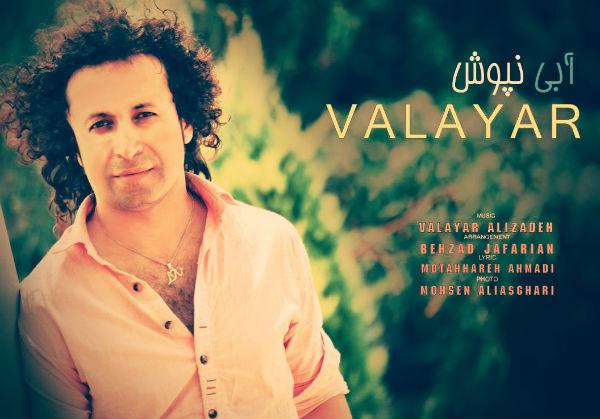 Valayar-Abi-Napoosh