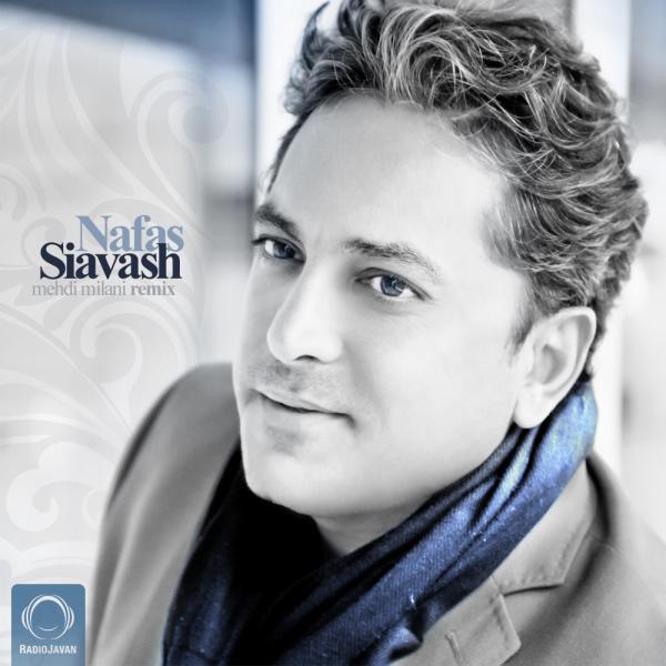 siavash shams