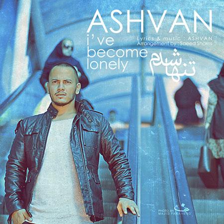Ashvan-600