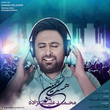 Mohammad-Alizadeh-Hamine-Ke-Hast