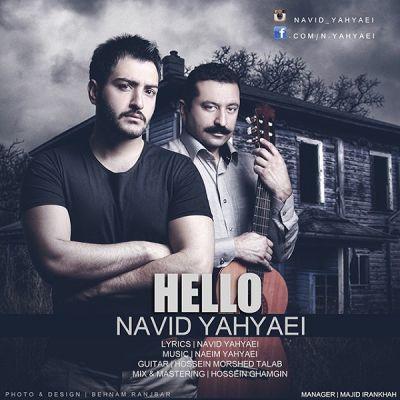 Navid-Yahyaei-Salam0