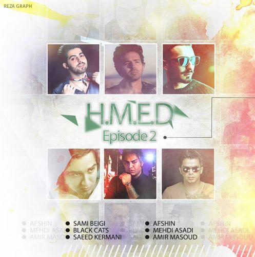 دانلود برنامه H.M.E.D