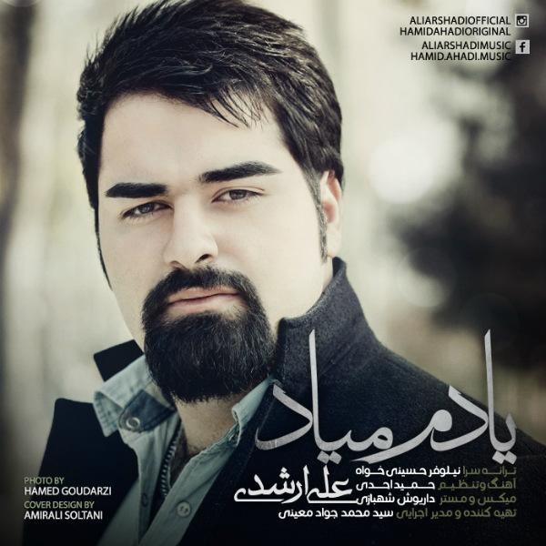 Ali Arshadi - Yadam Miyad