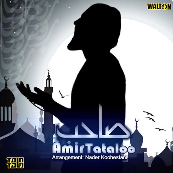 Amir-20Tataloo-20-20Saheb