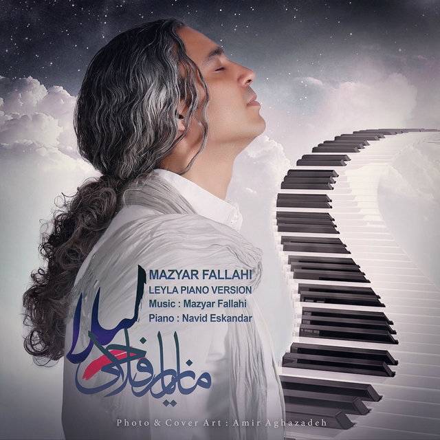 Mazyar Fallahi - Leyla (Piano Version)