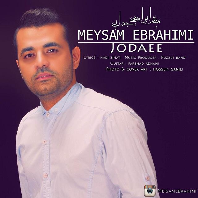 Meysam Ebrahimi - Jodaei
