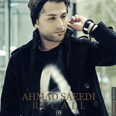 Ahmad-Saeedi-Recall