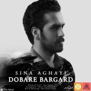 Sina-20Aghayi-20-20Dobare-20Bargard