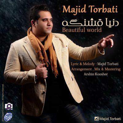 Majid-Torbati-Donya-Ghashange