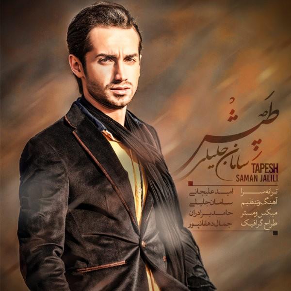 Saman-Jalili-Tapesh