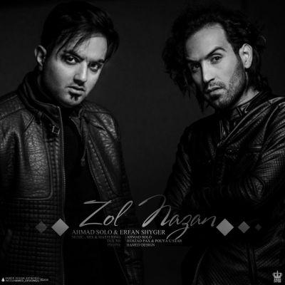 Erfan-Shyger-Ahmad-Solo