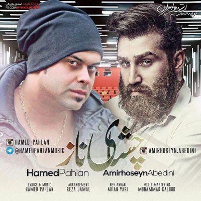 Hamed-Pahlan-Cheshaye-Naz