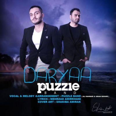 Puzzle-Band-20-Daryaa