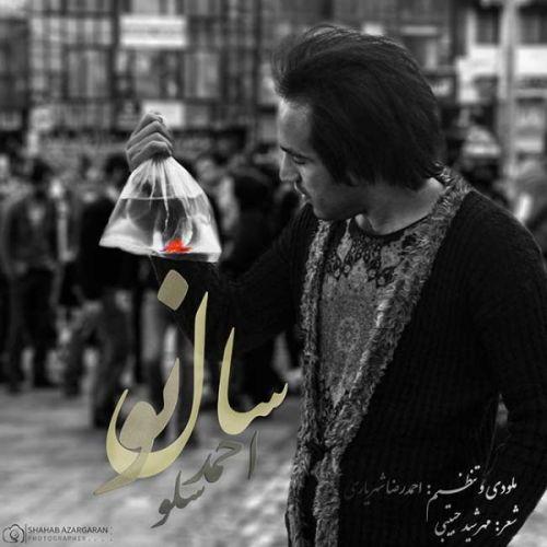 Ahmad-Solo-Sale-No