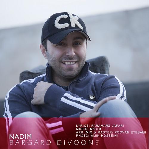 Nadim-Bargard-Divoone
