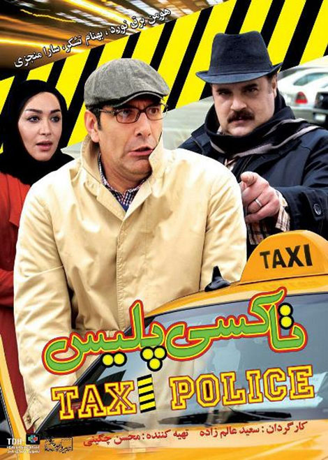 Taxi-Police
