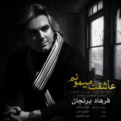 Farhad-Berenjan-Asheghet-Mimoonam