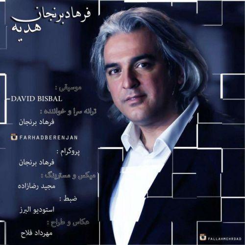 Farhad-Berenjan-Hedyeh