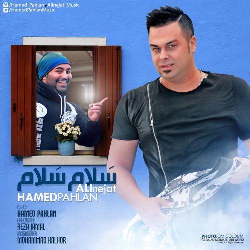 Hamed-Pahlan-Salam-Salam