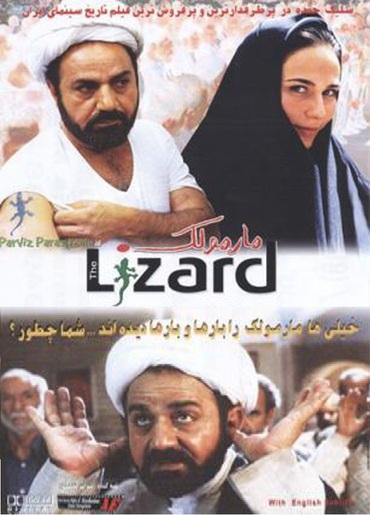 The-Lizard-2004