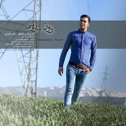 Hamireza-Najafi-Ruze-Baruni