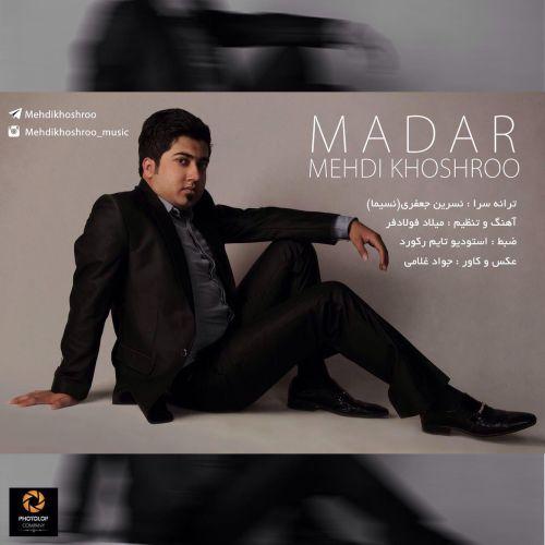 Mehdi-Khoshroo-Madar