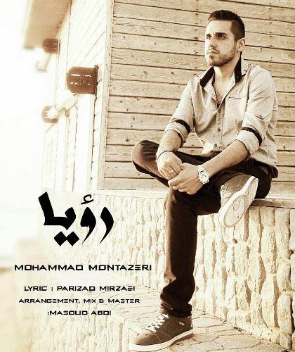 Mohammad-Montazeri-Roya