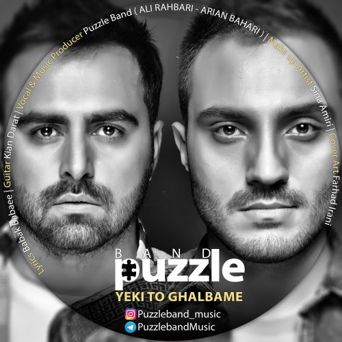 Puzzle-Band-Yeki-Too-Ghalbame