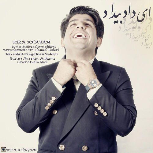 Reza-Khayam-Ey-Dade-Bi-Dad