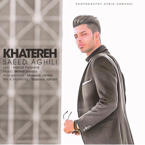 Saeed-Aghili-Khatereh