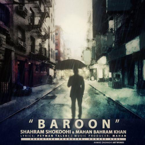 Shahram-Shokoohi-Mahan-Bahramkhan-Baroon