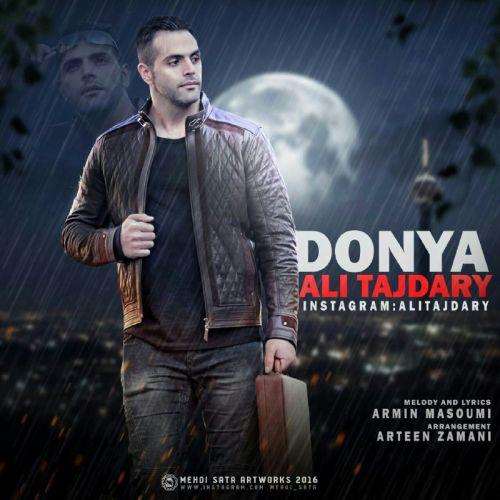 Ali-Tajdary-Donya