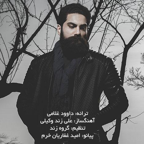 Ali-Zand-Vakili-Padari