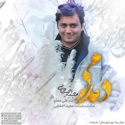 Majid-Akhshabi-Damdami
