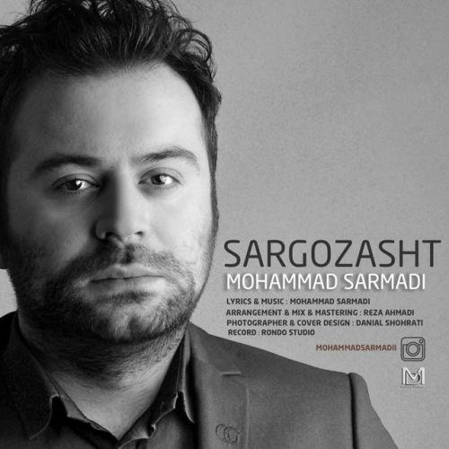 Mohammad-Sarmadi-Sargozasht